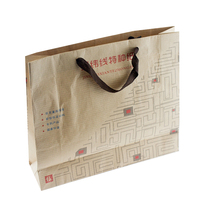 Flat Cotton Handle Strong Waterproof Synthetic Paper Bag