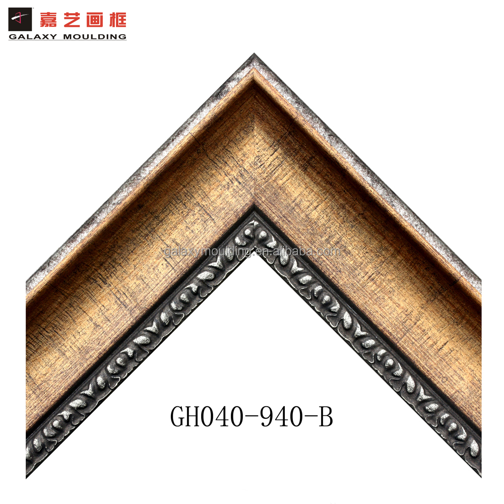 2015 wholesale high quality plastic antique picture frame PS mouldings use for picture frame