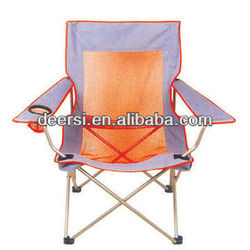 Russian Popular Sellers -Outdoor Camping Portable & Folding Chairs