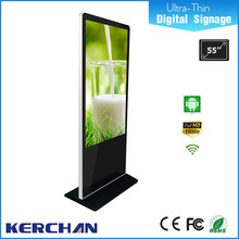 Lg screen 55 inch interactive multi touch table/floor stand lcd touch screen advertising display