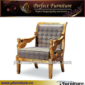 Royal Lobby Hotel chair PFC101