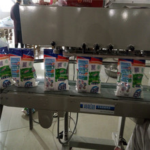 Saudi Arabia market wash laundry powder
