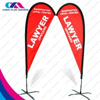 innovative cheerful print wind feather banner flag