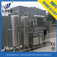 RO system lake water treatment machine /Filter system for water purification/Commercial RO water treatment system