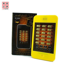children apple intelligent learning holy quran machine