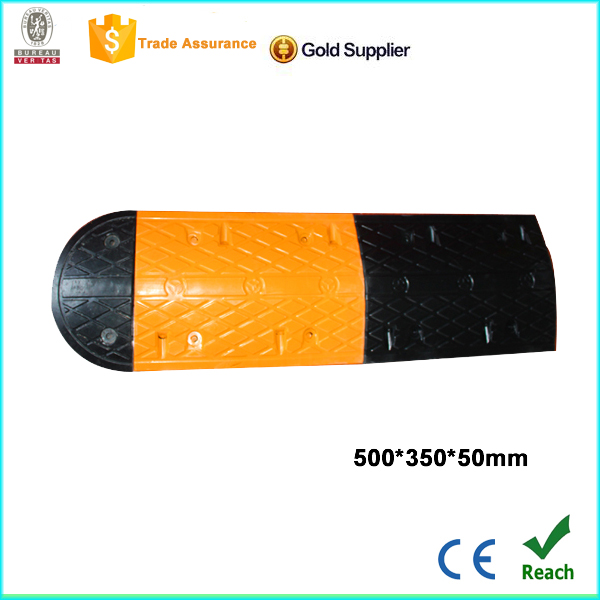 500*350*50mm factory rubber speed bump,traffic metal hump