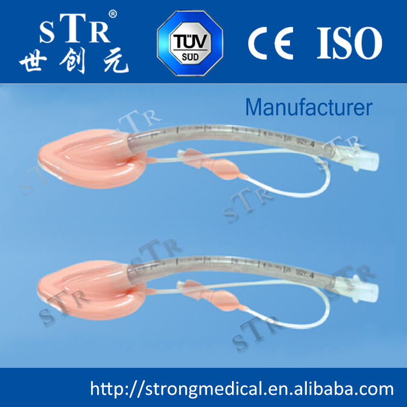CE Certificate Medical device of Laryngeal Mask Airway (Ordinary,Extra Strength)