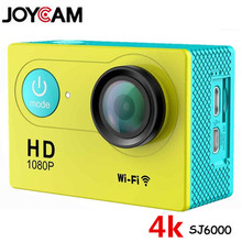 outdoor action sports dvr dv sports camera sj6000 ip camera cool cam