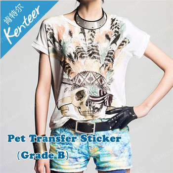Made In China T Shirt Heat Transfer Sticker Buy Heat