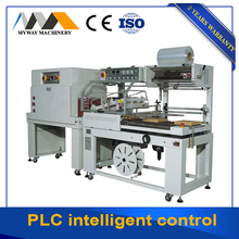 Best selling imports gauge shrink wrapping machine