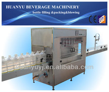 Olive Oil Production Machine/Line