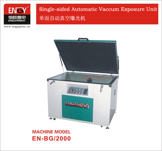 Latest Single-sided Vacuum Exposure Machine, Vacuum Exposure Unit