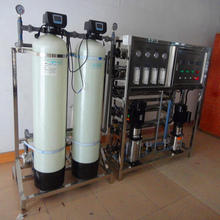 Latest model mini water treatment plant manufacturers from China 500lph