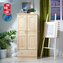 cheap price solid wood 1shaped bedroom wardrobe cabinet design for kids