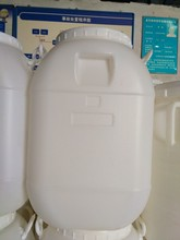 Open top HDPE 60 liters plastic drum with lid and handle and insertion