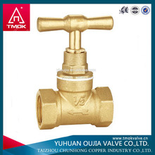 TMOK 1/2'' Brass Stop Valve(Brass Body, Stem, Handle, PTFE Seat and Gasket)