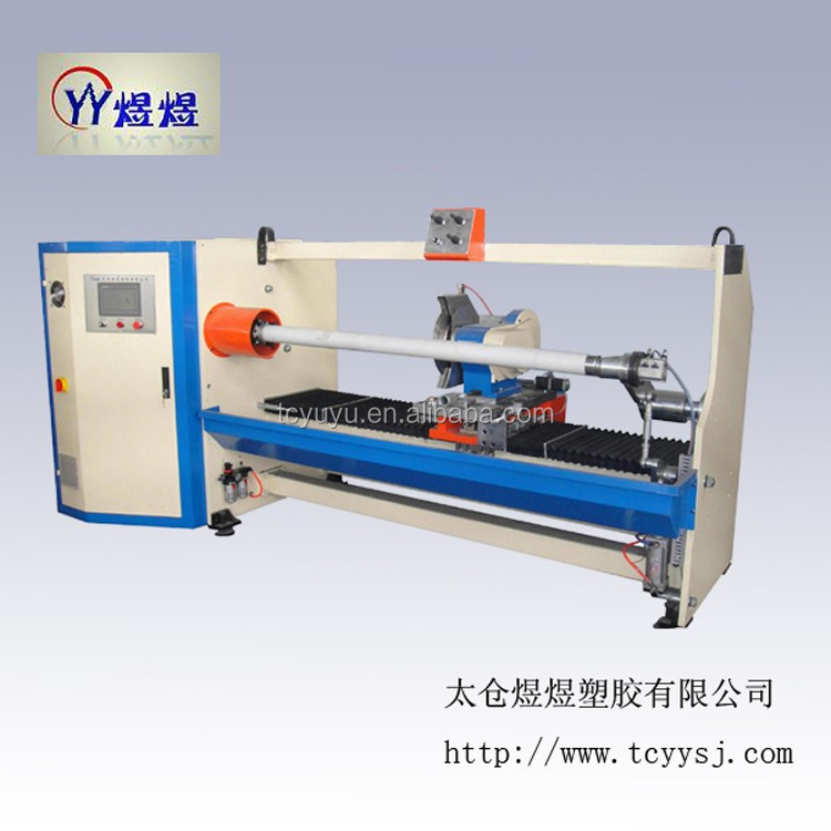 YU-701Self Adhesive Tape Machinery for cut insulation tape PVC OPP PE Masking tape Double-side tape / Kraft tape / cloth tape