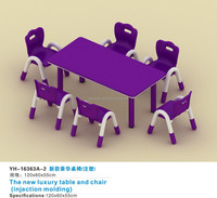 Latest nice and cheap kids school furniture table and chair set