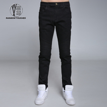 China factory latest fashion long jeans with biker for men