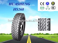 Good quality Chinese tyres china top brand tyre with ECE DOT GCC SONCAP certificate 7.00R16 7.50R16 tbr tire