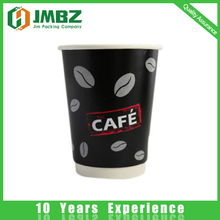 Custom logo offset printed European version 8oz 250ml coffee paper cup