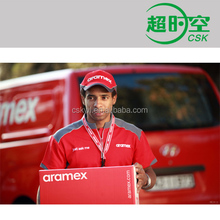 Aramex courier rates for Noise Maker