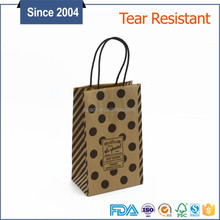Brown craft paper bag for christmas gift cardboard shopping paper bag made in china