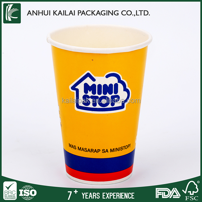 Disposable Soda Drink Paper Cold Cups
