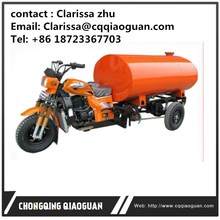 Hot sale factory made water tank tricycle motorized three wheel motorcycle