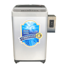 7.5kgs Coin Operated Commerical Laundry Washing Machine with Coin Box