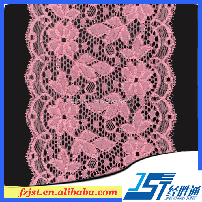 16cm pink lace trim for sexy lingerie 2016 free samples