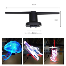3D Hologram display Advertising fan Led Commercial Advertising Display