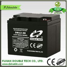 fast delivery 12v 42ah dry charged storage battery