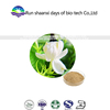 High Quality Cape Jasmine Fruit Extract/Cape Jasmine Fruit Extract/Jasmine Flower Extract