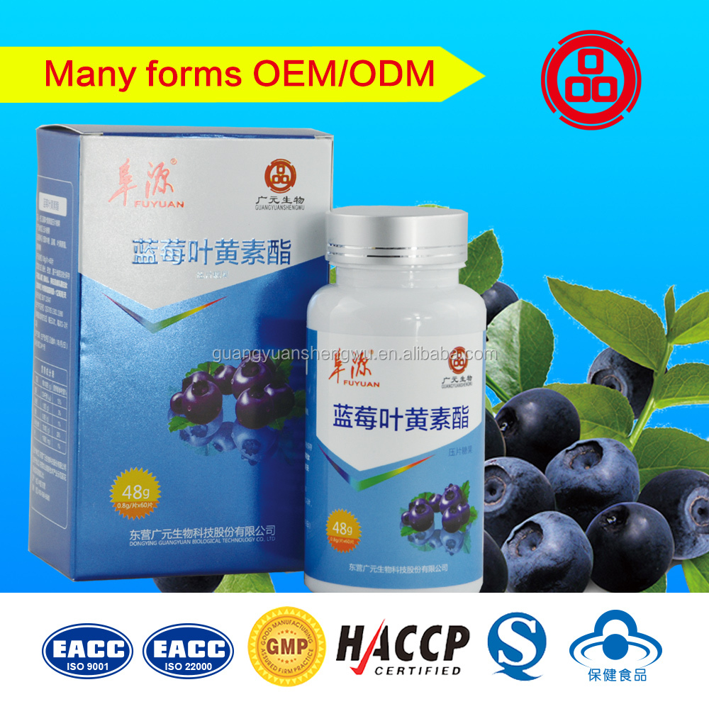 High quality blueberry tablet/capsule private OEM health food supplements