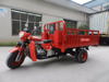 Motorcycle 250cc China Heavy Duty Cargo Tricycle