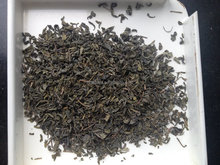 CHINA GREEN TEA 9510