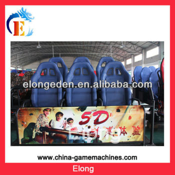 Hot sale mobile cinema,7d simulator cinema, 6 chairs 9D cinema