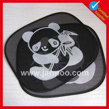 New style advertising event promotion car sun shade for baby