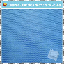 Alibaba China Breathable PP Spunbond Nonwoven