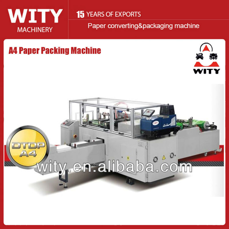 A4 Photocopy Paper Packaging Machine (Roll Cover Type)