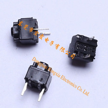 Wholesale Electronic Push button Two waterproof tact switch in the 6X6X7.3 micro