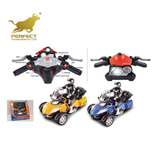 1:8 plastic kid 4 channel 4d remote control motorcycle toy with three wheels and light for sale