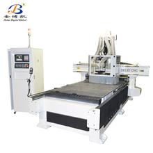 BU1325 Double Procedure + HSD Boring Units Cutting Woodworking CNC Router Machine