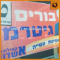 text and logo printed 3M one way vision film mesh window cling