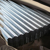 /product-detail/galvanized-galvalume-ppgi-ppgl-corrugated-steel-sheet-for-roofing-1896150402.html