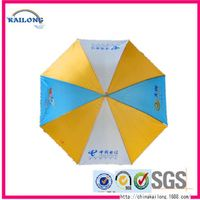 High-Grade With Lamp Led Solar Garden Parasol Umbrella Light