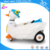 Hot sale plastic electric radio control battery operated ride on children swan