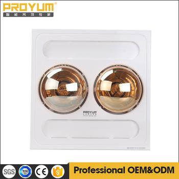 Bathroom Heater Waterproof Small Infrared Lamp Buy Intelligent Display Fascia Bathroom Heaters