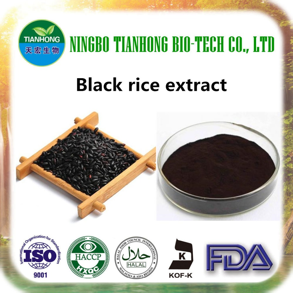 High quality Black Rice Extract/Anthocyanin/Supplier of Black Rice Extract Powder